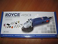 Болгарка ROYCE JM-450