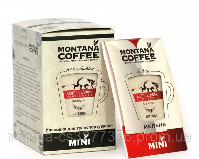 Знаменитый легендарный кофе Копи Лювак от фабрики Montana молотый кофе в мини-упаковкена одну чашку 8г