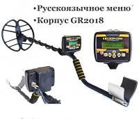Новинка 2019г! Металлоискатель Квазар АРМ на русском с FM и регулятором тока \ Quasar ARM. Металошукач