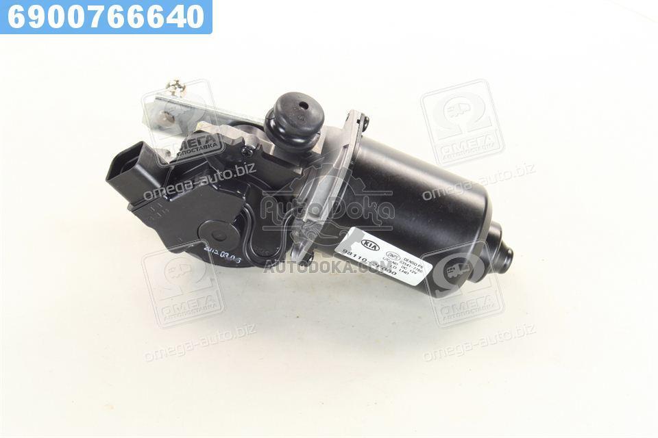 ⭐⭐⭐⭐⭐ Мотор стеклоочистителя стекла лобового Kia Cerato 04- (производство  Mobis)  981102F000