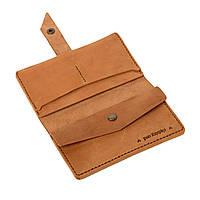 Кожаное портмоне «Promin Foxy» унисекс песочное (17x9,75 см) ручной работы