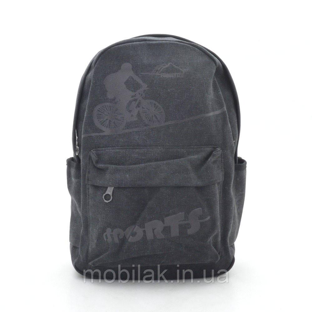 Рюкзак 005 черный