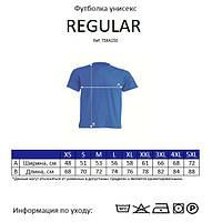 Мужская футболка JHK REGULAR T-SHIRT цвет камуфляж (CM), фото 2