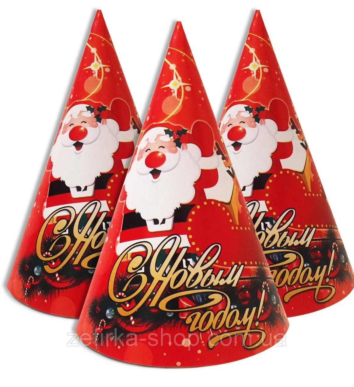 """Колпаки праздничные бумажные одноразовые """" С Новым Годом Дед Мороз"""" 10 шт"""