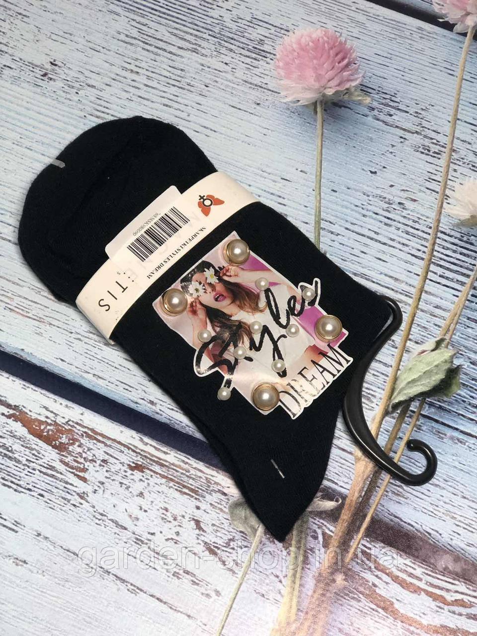 Жіночі шкарпетки Magnetis Styles Dream з перлинками