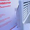 Конвектор Термия 1.5 кВт настенный МБИ (с LED дисплеем), фото 4