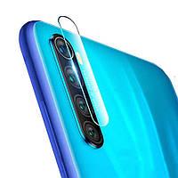 Защитное стекло для камеры Xiaomi Redmi Note 8 (Mocolo 0.33mm)
