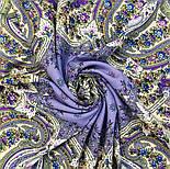 Дикий мёд 1712-1, павлопосадский платок шерстяной (двуниточная шерсть) с шелковой бахромой, фото 6