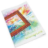 Бумага для акварели А2 200г/м2 Трек Папка 20 листов Среднее зерно А2-20