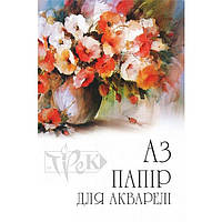 Бумага для акварели А3 200г/м2 Трек Папка 10 листов Среднее зерно А3-10
