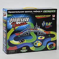 Детский гоночный трек с 2 машинками FYD 170233, светится в темноте, 480 деталей, фото 1
