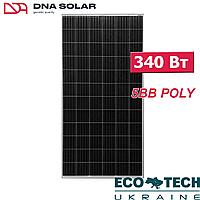 Солнечная батарея DNA SOLAR DNA72-5-340P, 5BB, 340 Вт поликристаллическая