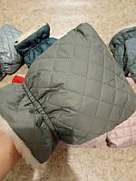 Муфта стеганая рукавички для коляски оливка, оливковый