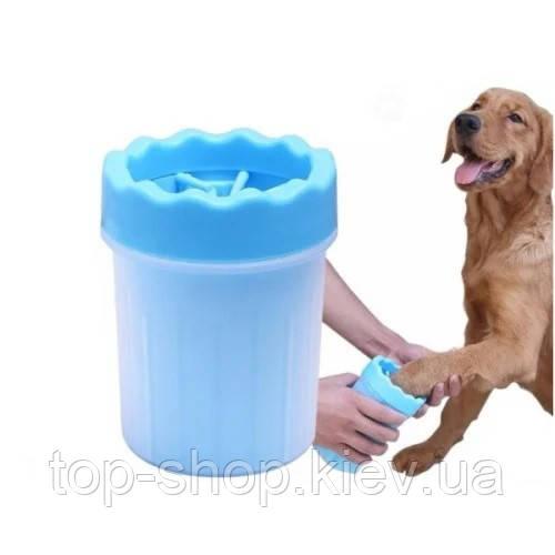 Лапомойка - стакан Soft gentle для собак 11 см синяя