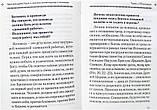 Архимандрит Наум о спасительном подходе к исповеди Наум (Байбородин), архимандрит, фото 2