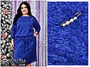 Женское платье Линия 52-62 размер №8464, фото 2