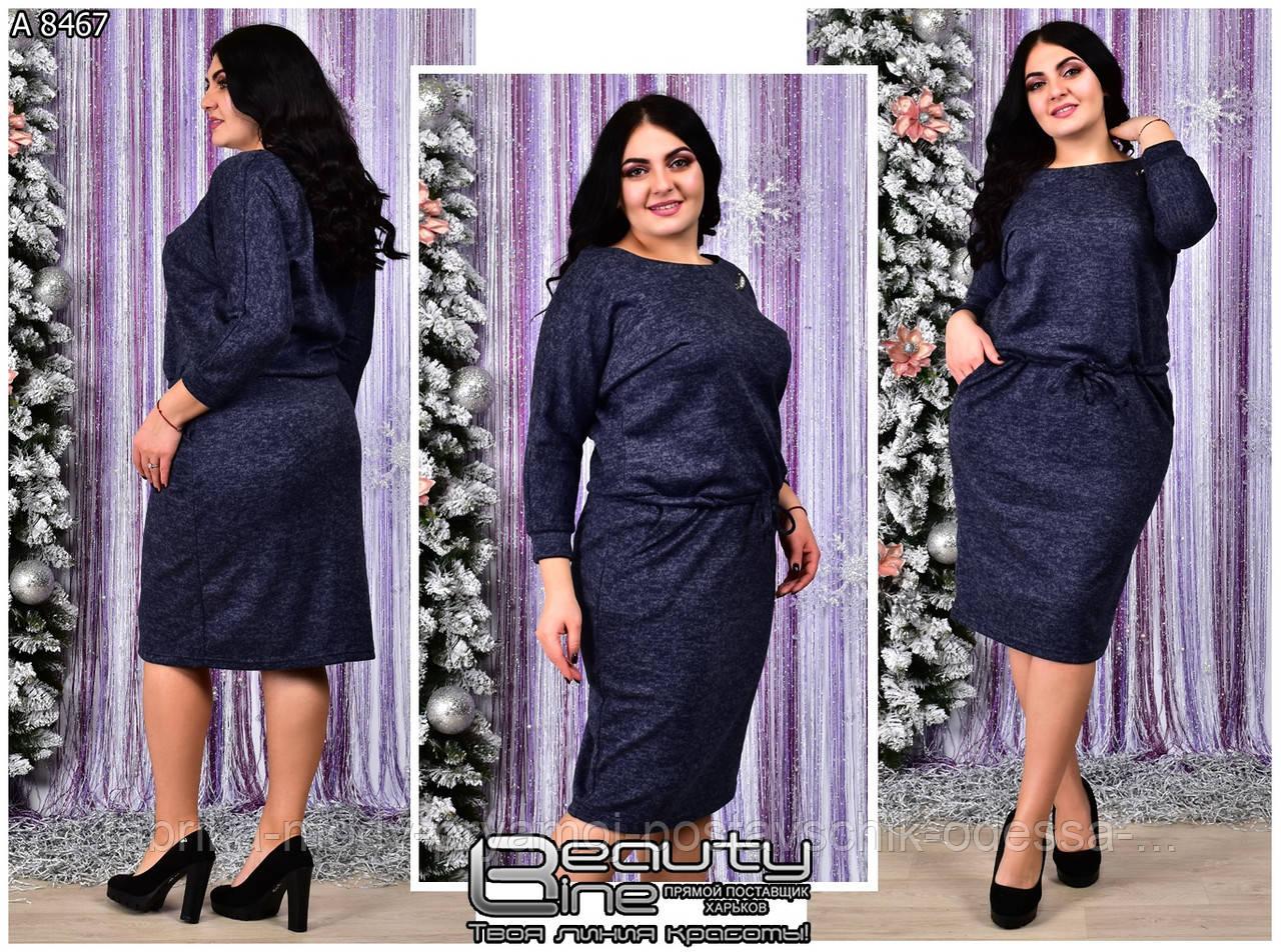 Женское платье Линия 52-62 размер №8467