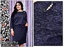 Женское платье Линия 52-62 размер №8467, фото 2
