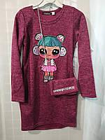 Детское платье LOL с сумочкой от производителя. Рост 122-140!