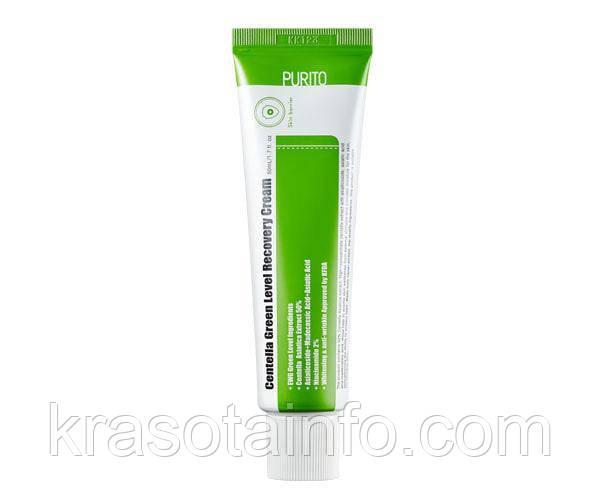 Успокаивающий крем для восстановления кожи с центеллой PURITO Centella Green Level Recovery Cream, 50 г
