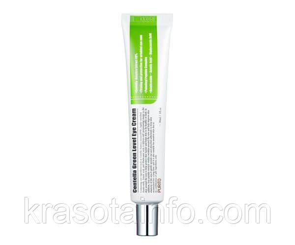 Крем для век омолаживающий с пептидами и центеллой, Purito Centella Green Level Eye Cream, 30 мл