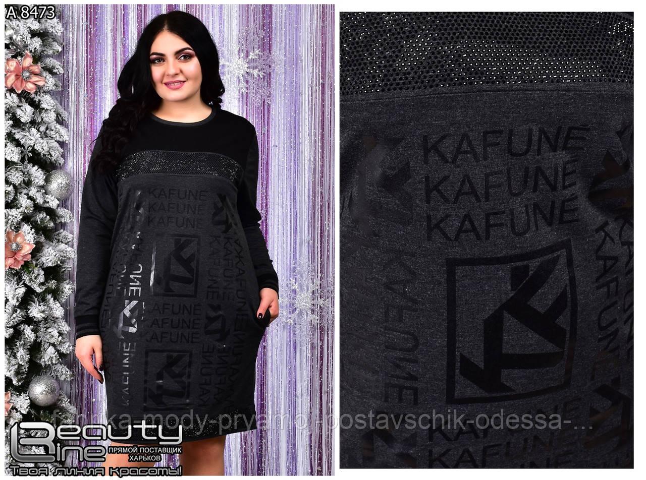 Женское платье Линия 52-58 размер №8473