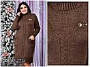 Женское платье Линия 52-58 размер №8474, фото 2
