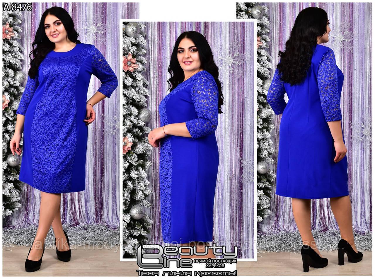 Женское платье Линия 46-56 размер №8476