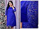 Женское платье Линия 46-56 размер №8476, фото 2