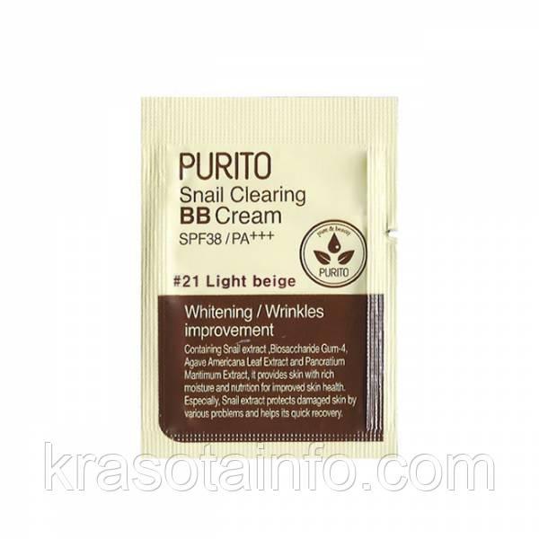 PURITO Snail Clearing BB cream #21 Light Beige (пробник)