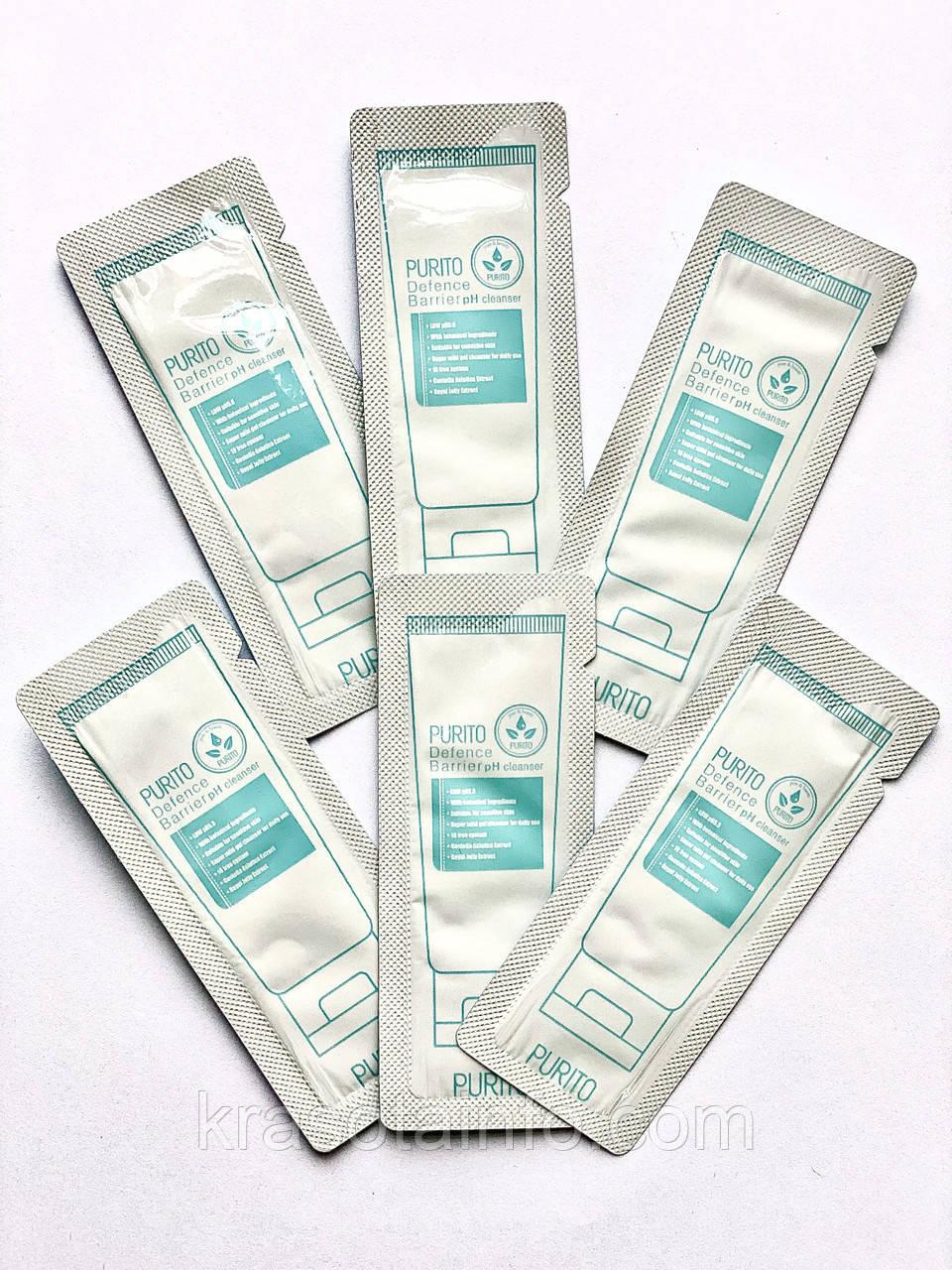 PURITO Defence Barrier pH cleanser гель для умывания (пробник)