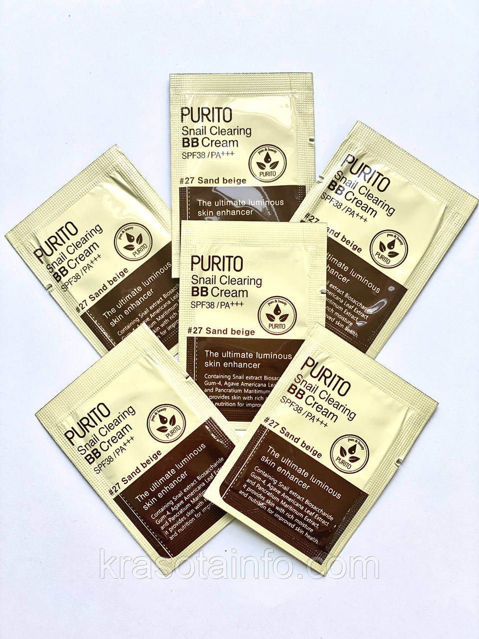 PURITO Snail Clearing BB Cream #27 Sand beige (пробник)