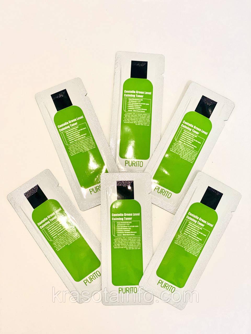 PURITO Centella Green LevelCalming TonerБесспиртовый успокаивающий тонер с центеллой азиатской(пробник)