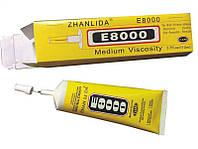 Клей силиконовый E-8000 (110 ml) прозрачный