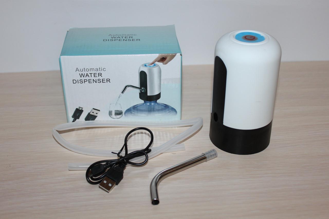 Помпа для воды на бутыль Автоматическая (аккумулятор)