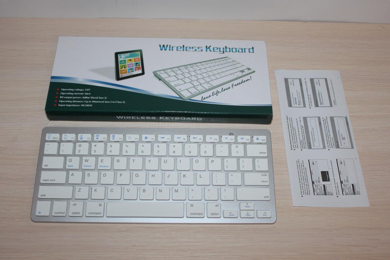 Клавиатура без проводная 3001 Bluetooth