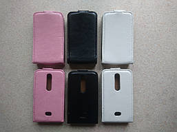 Чехол флип для Nokia Asha 501 Dual Sim