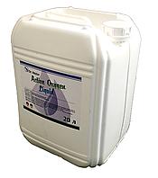 Активный кислород жидкий для бассейнов Dr.Water 20 литров. Active Oxygen Liquid  для дезинфекции воды