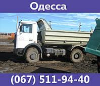 Вывоз строительного мусора самосвалами до 10т в Одессе