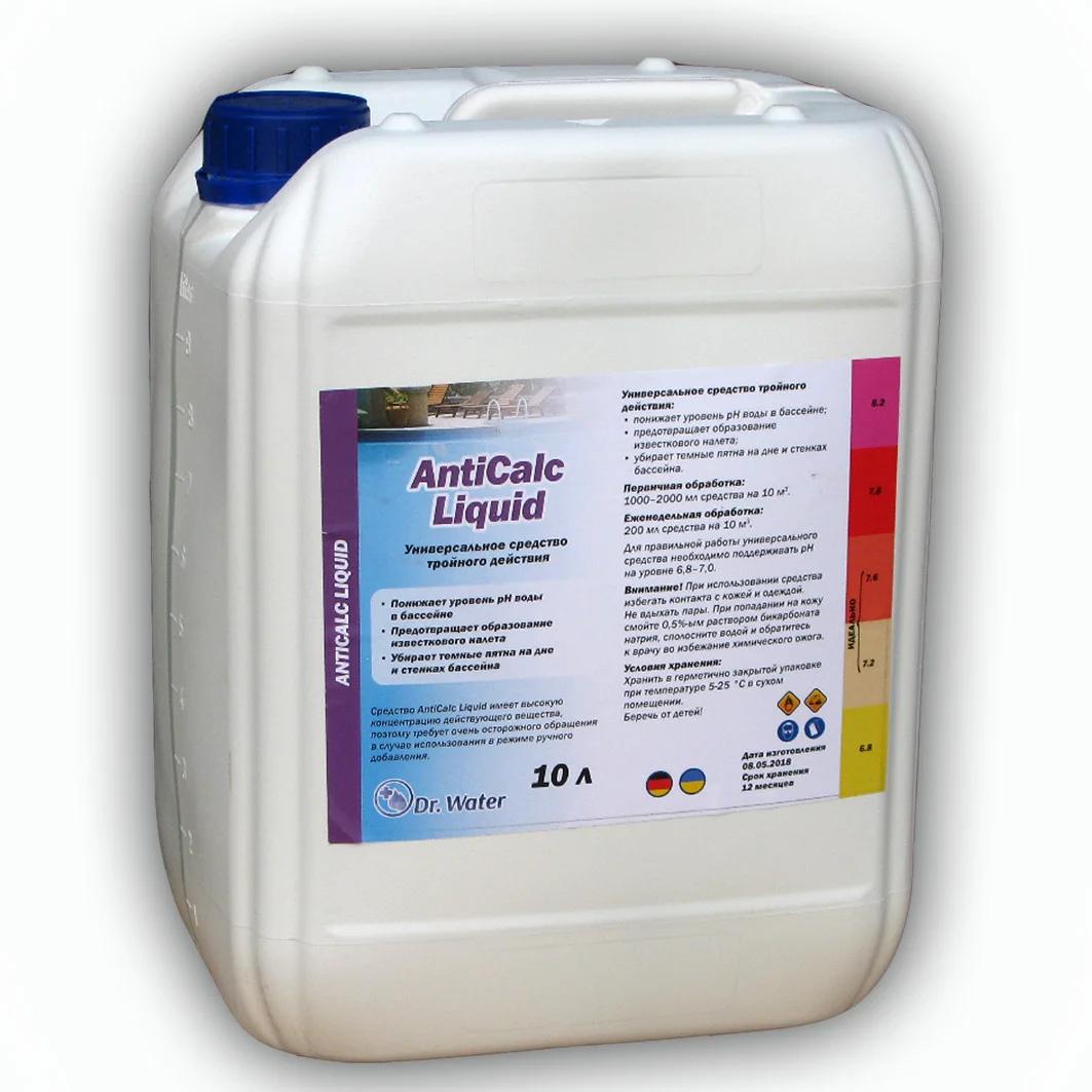 PH минус жидкий Dr.Water 10 литров. Жидкость для понижения pH воды в бассейнах AntiСalc Liquid 3 в 1