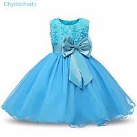 Детское бальное платье р 128