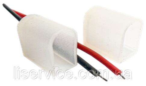 Заглушка для светодиодного неонового провода 12V, IP68, (комплект)