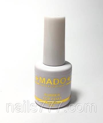 Топ каучуковый Mado без липкого слоя, 8 мл, фото 2