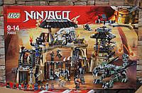 Конструктор LEGO Ninjago Печера Драконів  70655 (1660 деталей)