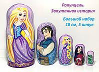Подарок девочке куклы Дисней Рапунцель