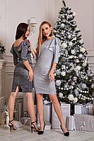 Идеальное нарядное платье для праздничных событий, фото 1