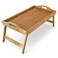 Бамбуковый столик для завтрака с ручками, накроватный поднос со складными ножками TB01 - 223318