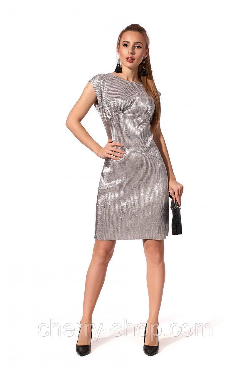 Элегантное женское платье серебряного цвета