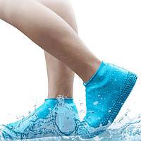 Силиконовые водонепроницаемые бахилы Чехлы на обувь WSS1 M Blue - 223356