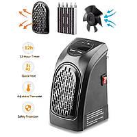 Портативный электрообогреватель, компактный керамический тепловентилятор Kasmet Handy Heater - 223338